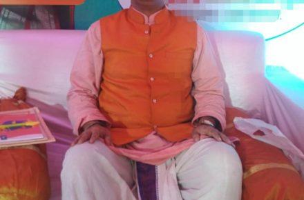 Pandit Ji In Mumbai